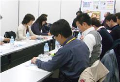 各種教室運営研修